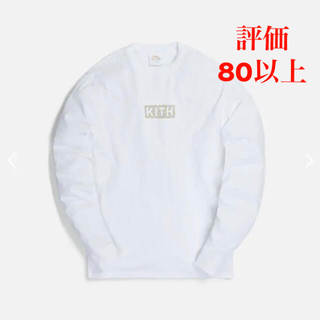 シュプリーム(Supreme)のKITH LUCKY CHARMS ボックスロゴロンT Mサイズ キス(Tシャツ/カットソー(七分/長袖))