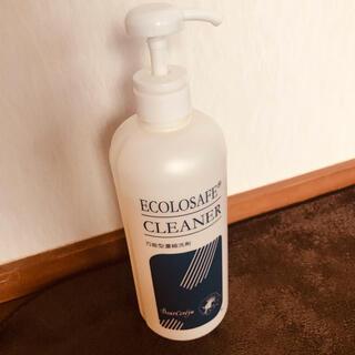 ベルゼレージュ エコロ 3回使用(洗剤/柔軟剤)