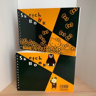 マルマン(Maruman)のマルマン B 5 スケッチブック 2冊セット(スケッチブック/用紙)