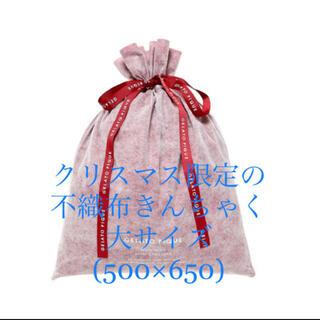 ジェラートピケ(gelato pique)の巾着 クリスマス(ラッピング/包装)