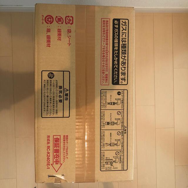 東邦(トウホウ)のガスファンヒーター RC−24FSE スマホ/家電/カメラの冷暖房/空調(ファンヒーター)の商品写真