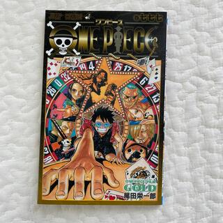 シュウエイシャ(集英社)のONE PIECE 777巻 映画特典 非売品(少年漫画)