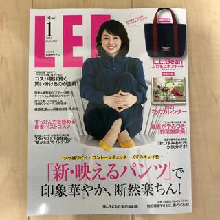 リー(Lee)のLEE (リー) 2021年 01月号(生活/健康)
