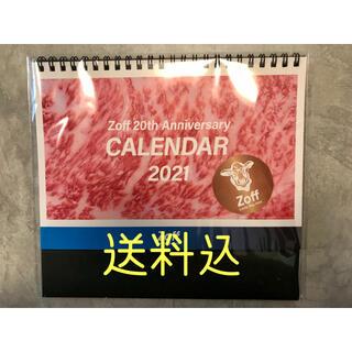 Zoff 2021年卓上カレンダー