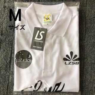 ルース(LUZ)のルースイソンブラ ポロシャツ Mサイズ(ウェア)