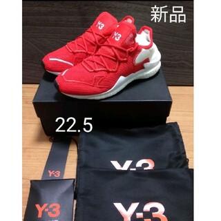 ワイスリー(Y-3)の新品 未使用 Y-3 スニーカー Adizero Runner サイズ22.5(スニーカー)