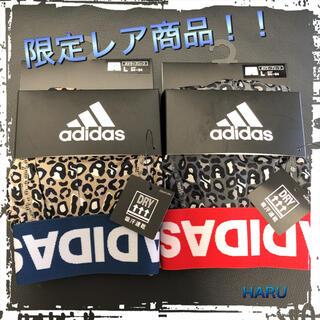 adidas - adidas✴︎レア商品!!✴︎レオパード柄ボクサーパンツ✴︎2枚セット