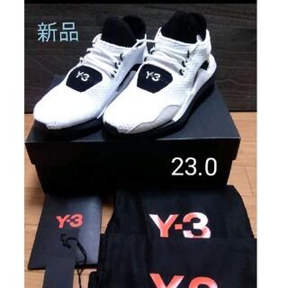 ワイスリー(Y-3)の新品 未使用 Y-3  スニーカー saikou サイズ23.0(スニーカー)
