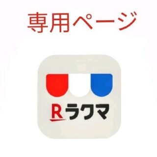 ワイスリー(Y-3)の新品 未使用 Y-3 スニーカー Saikou サイズ22.5(スニーカー)