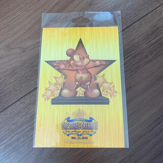 ディズニー(Disney)のワンマンズドリーム☆ポストカード(使用済み切手/官製はがき)