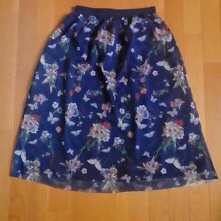 スカラー(ScoLar)のisScoLcr   新品、未使用 紺色花柄 チュールスカート(ロングスカート)