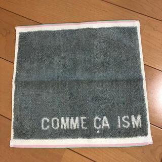 コムサイズム(COMME CA ISM)のCOMME CA ISM  タオル(タオル/バス用品)