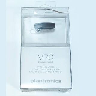 アンドロイド(ANDROID)のBluetoothヘッドセット Plantronics M70 ホワイト(その他)