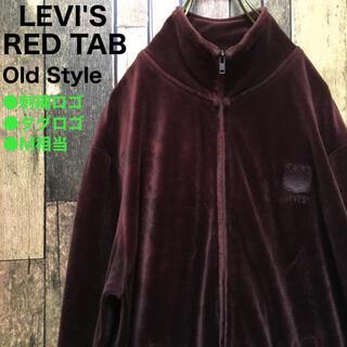 リーバイス(Levi's)の《希少デザイン》Levi's Red Tab 茶☆トラックトップ M タグロゴ(ジャージ)