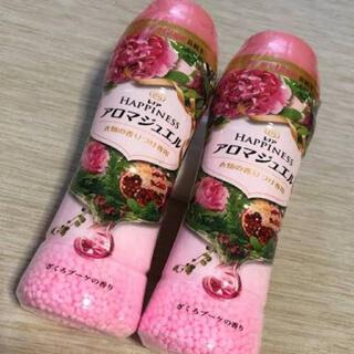 ハピネス(Happiness)のレノアハピネス♡アロマジェルざくろ2本(洗剤/柔軟剤)