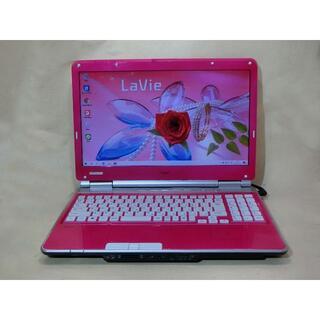 エヌイーシー(NEC)の綺麗で可愛い!ピンクのLaVieノート!!(ノートPC)