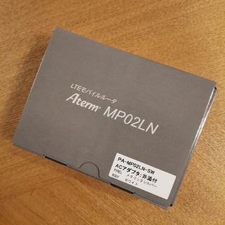 エヌイーシー(NEC)の新品 モバイルルーター MP02LN(PC周辺機器)