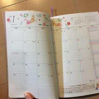 フェリシモ(FELISSIMO)の2021  スケジュール帳(カレンダー/スケジュール)
