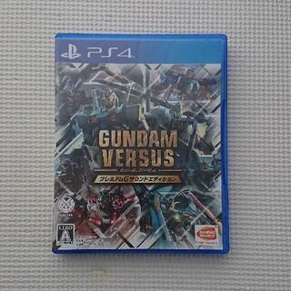 GUNDAM VERSUS(ガンダムバーサス) プレミアムGサウンドエディション(家庭用ゲームソフト)
