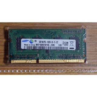 サムスン(SAMSUNG)のSAMSUNG PC3-10600(DDR3-1333) SO-DIMM 1GB(ノートPC)