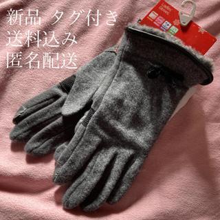 シマムラ(しまむら)の(279) 新品 リボン付き スマホ対応 グローブ 手袋 グレー(手袋)