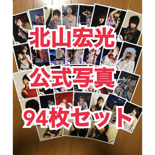 キスマイフットツー(Kis-My-Ft2)の北山宏光 公式写真(男性アイドル)