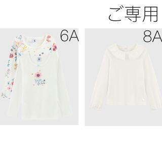 プチバトー(PETIT BATEAU)の*ご専用*新品未使用  プチバトー  おまとめ(Tシャツ/カットソー)