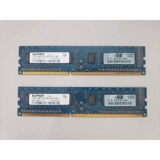 ヒューレットパッカード(HP)のHP純正 ELPIDA PCメモリ RAM 1GB x 2 セット(合計2GB)(PCパーツ)