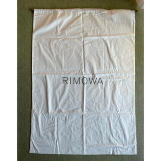 リモワ(RIMOWA)のリモア スーツケース入れ(トラベルバッグ/スーツケース)