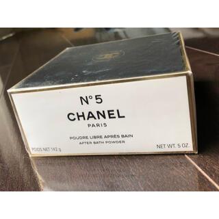シャネル(CHANEL)の新品未開封 シャネル No5 ルース ボディ パウダー(ボディパウダー)