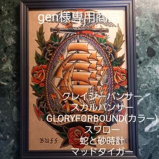 ルードギャラリー(RUDE GALLERY)の「GLORY FOR BOUND」A4サイズ 刺青 タトゥーフラッシュ(ミラー)