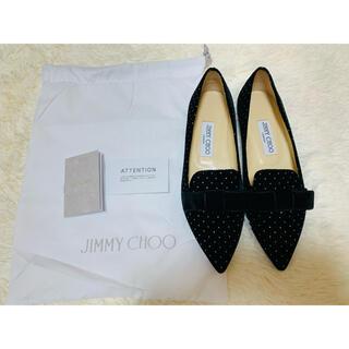 ジミーチュウ(JIMMY CHOO)のJIMMY CHOO GALAガラ フラットジュース(ローファー/革靴)