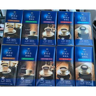 エイージーエフ(AGF)のAGF ちょっと贅沢な珈琲店 ドリップコーヒーセット(コーヒー)