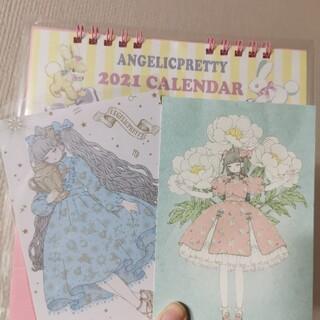 アンジェリックプリティー(Angelic Pretty)のangelic prettyノベルティ(ノベルティグッズ)