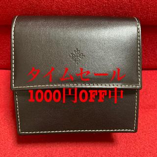 パテックフィリップ(PATEK PHILIPPE)のパテックフィリップ(PATEK PHLIPPE )レザー時計ケース(腕時計)