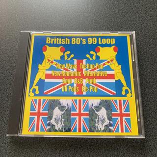 KAERU CAFE WHITE LOOP 3 British 80's 99(その他)