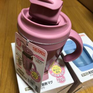 サーモス(THERMOS)のサーモス マグカップ 真空断熱 ペア プレゼント(グラス/カップ)