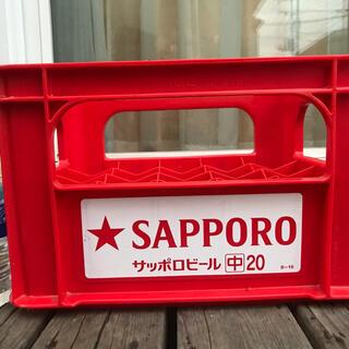 サッポロ(サッポロ)のサッポロビールケース 中瓶(ビール)