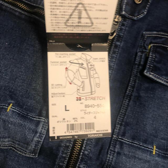 寅壱(トライチ)の寅壱 新品 ジャケット、パンツ セット Lサイズ メンズのパンツ(ワークパンツ/カーゴパンツ)の商品写真