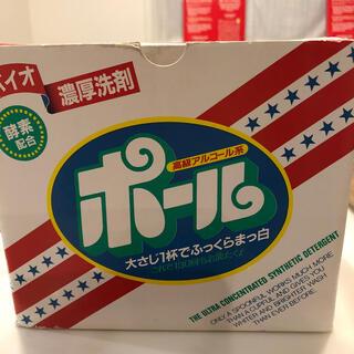 ミマスクリーンケア(ミマスクリーンケア)のポール バイオ濃厚洗剤 酵素配合 1940g (洗剤/柔軟剤)