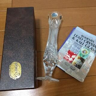 ボヘミア クリスタル(BOHEMIA Cristal)のボヘミアクリスタル lead  crystal kali glass 一輪挿し(花瓶)