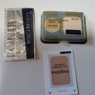 マキアージュ(MAQuillAGE)の試供品サンプルバラ売り・まとめ売り 1つ100円~(その他)