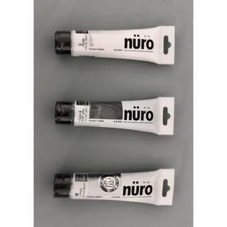 【新品未使用】水性塗料 nuro 3色セット(絵の具/ポスターカラー)