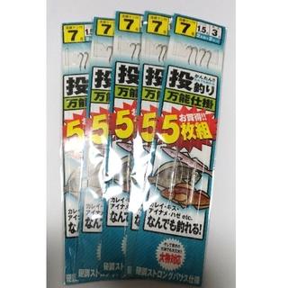 【新品】キス カレイ ハゼ 仕掛け 7号 2本針2組入 5枚セット(釣り糸/ライン)