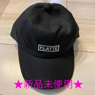 ピンクラテ(PINK-latte)のピンクラテ 新品未使用 キャップ(帽子)