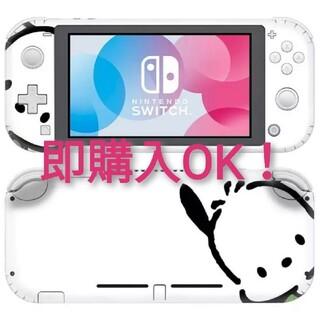 ニンテンドースイッチ(Nintendo Switch)のポチャッコ ニンテンドースイッチライトスキンシール#84 任天堂Switch(携帯用ゲームソフト)