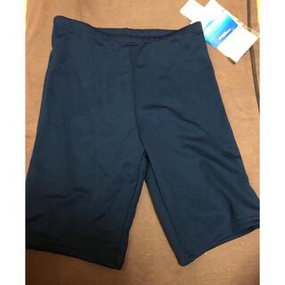 ナイキ(NIKE)の水着パンツ(水着)