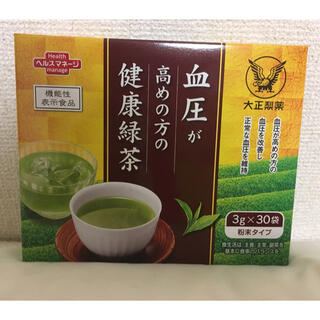 タイショウセイヤク(大正製薬)の血圧が高めの方の健康緑茶(健康茶)