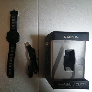 ガーミン(GARMIN)のGarmin ForeAthlete 735XTJ(ランニング/ジョギング)
