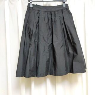 コントワーデコトニエ(Comptoir des cotonniers)のフレアスカート(ひざ丈スカート)